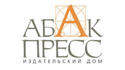 abak-1